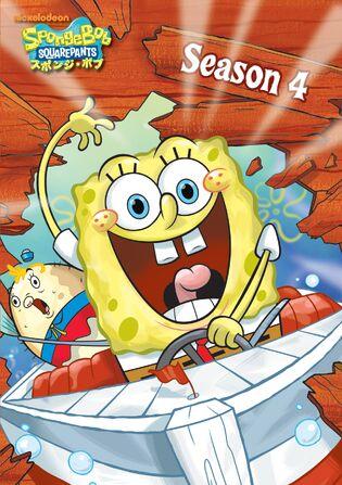File:SpongeBob Season 4 Japanese DVD.jpeg