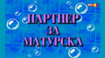 Macedonian5