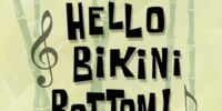Hello Bikini Bottom! (gallery)