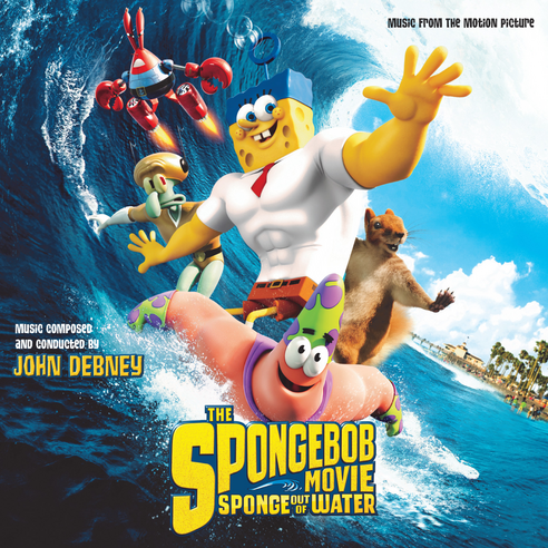 File:The SpongeBob Movie - Sponge Out of Water (Music From the Motion Picture).png