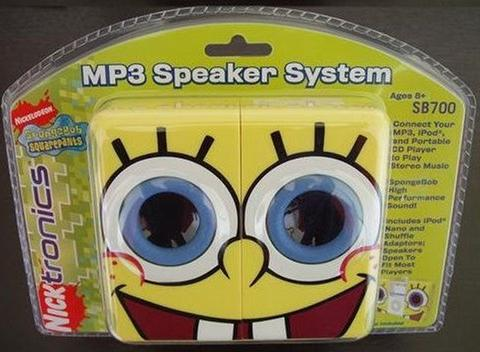File:MP3 Speaker System.jpg