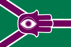 Theocratic Congregation Flag