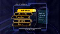 Mode Select - Super Smash Bros. Melee