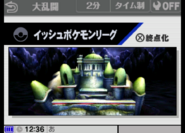SSB4-Unova Pokemon League Select Screen 002