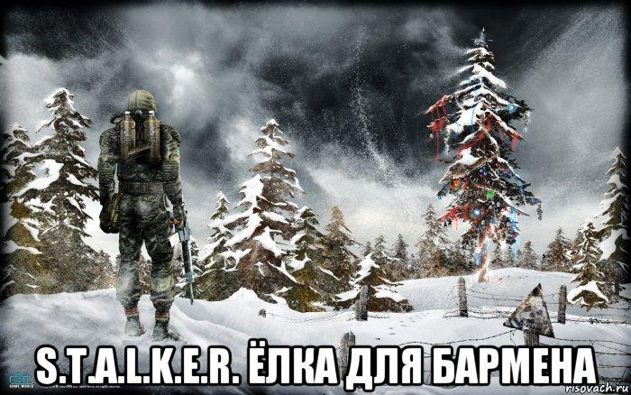 Бармен - КиноПоиск