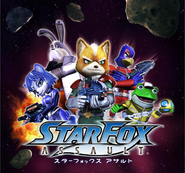 Star Fox- Assault (Japanese)