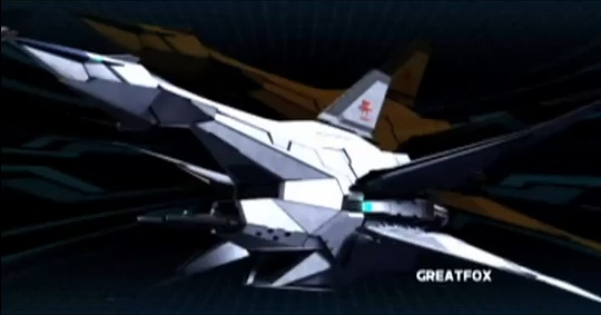 Archivo:Great Fox Star Fox Assault intro.jpg