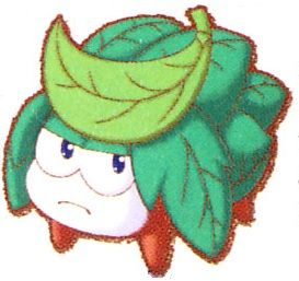 File:Leafen.JPEG