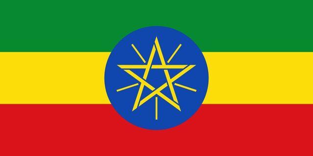 File:Ethiopia .jpg
