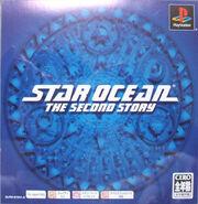 Star Ocean Second Story JPN Cover 2