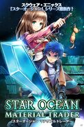 Star Ocean:Till the End of Time