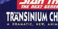 The Transinium Challenge