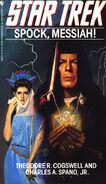 Spock Messiah 1994