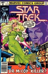 File:Marvel TOS 05.jpg