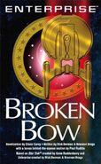 BrokenBow2