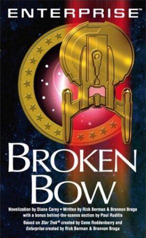 File:BrokenBow2.jpg