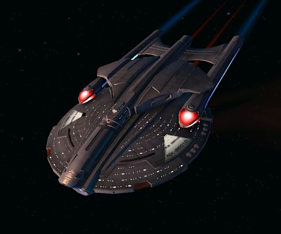 File:USS Dervish.jpg