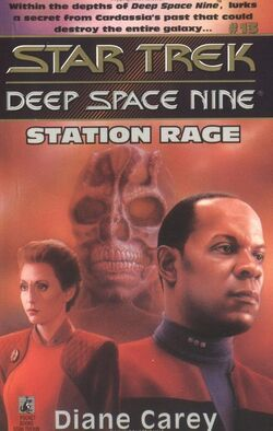 StationRage
