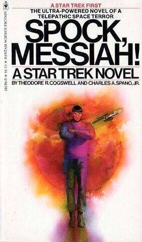 File:SpockMessiah.jpg