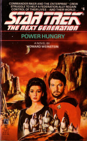 File:Power Hungry cover.jpg