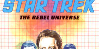 The Rebel Universe