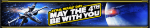 May the 4th Small