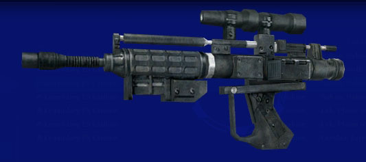 File:LegendaryE5Carbine.jpg