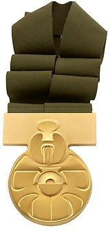 File:Medal of Yavin.jpg