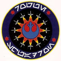 File:Rogue Squadron CSWE.jpg