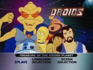 Treasure of the Hidden Planet DVD menu