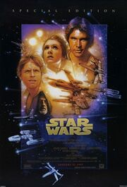 Star Wars 1997 re-release poster