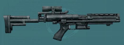 File:Elitecarbine.jpg