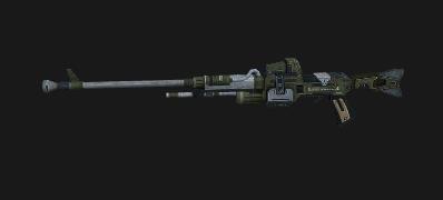 File:N-500 Elite Marksman Ripper.png