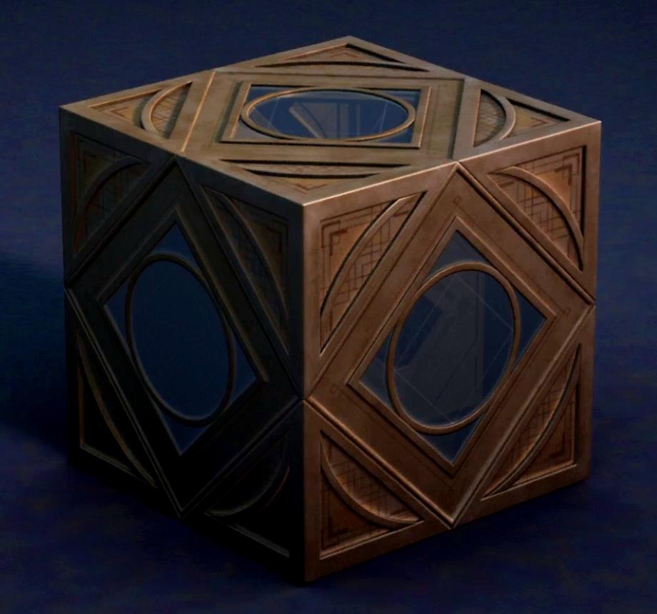 [25/08/2017] Récupération du Cube de Kormir Latest?cb=20150415053831