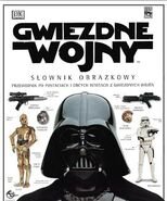 SWVDcover Pl