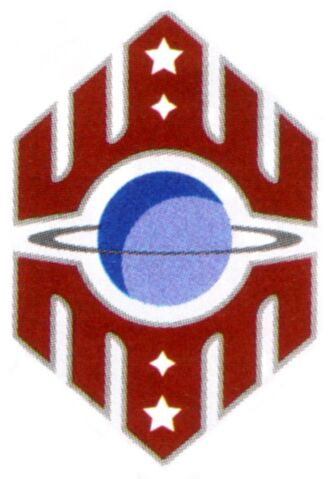 File:The Crimson Aces Insignia.jpg