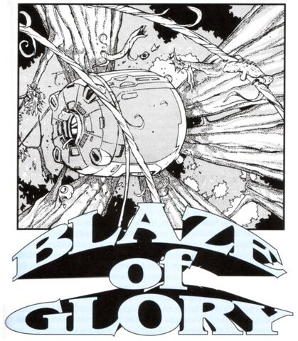 File:Blaze of Glory.jpg