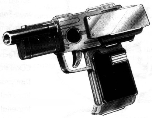 File:Pulse wave blaster.jpg