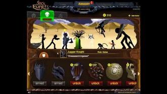 Armoury items patch 2.20
