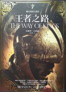 TWoK Taiwan