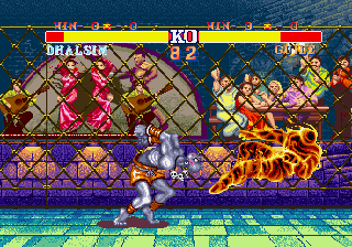 File:PlayStation SF2'.png