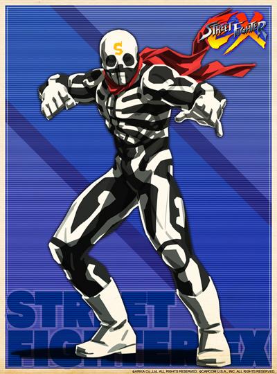 Image result for street fighter skullomania
