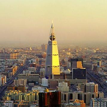 File:Saudi Arabia.jpg