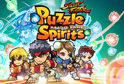 Street Fighter - Puzzle Spirits