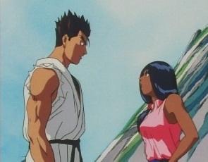 Archivo:Rinko-Ryu.jpg