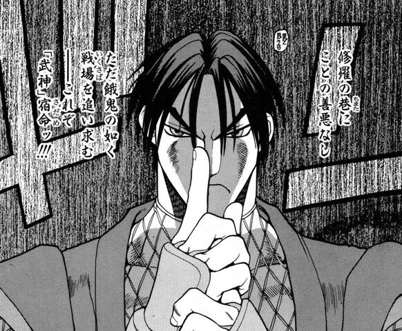 File:Guy-Street-Fighter-Zero-Manga--2-.jpg
