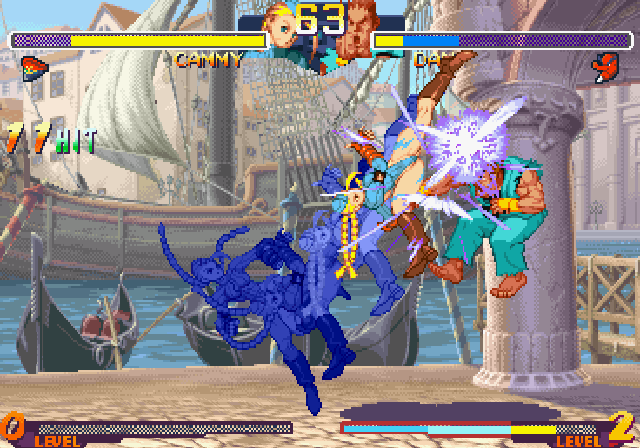 File:Street Fighter Alpha 2 Gold.png
