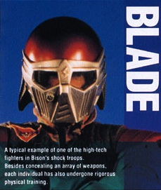 File:Blade movie -1-.jpg