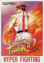 Street Fighter II Dash Turbo (flyer)