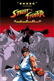 Street-fighter-alpha-animation